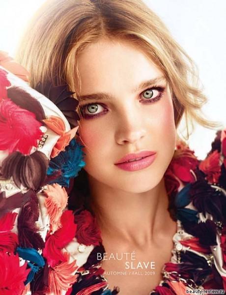 Осень коллекция макияжа 2009 от Guerlain