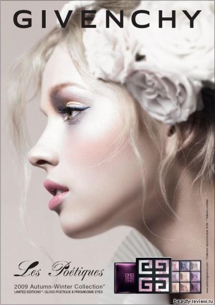 Осень-зима 2009 от Givenchy