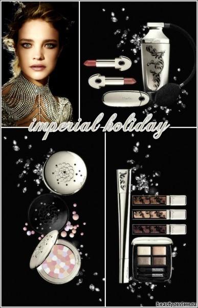 Рождество 2009 от Guerlain — Imperial Holiday