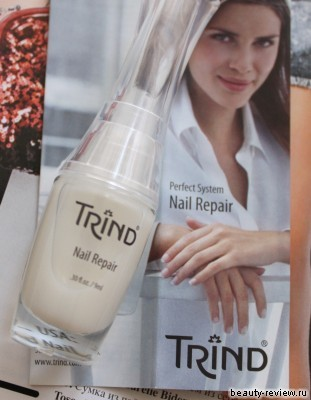 лечение Nail Repair от Trind
