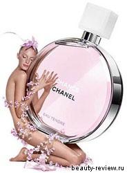 Chanel дарит нам новый шанс — CHANCE EAU TENDRE от CHANEL
