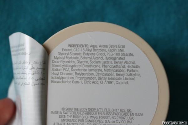 The Body Shop маска 3 в 1 Мед и Овес