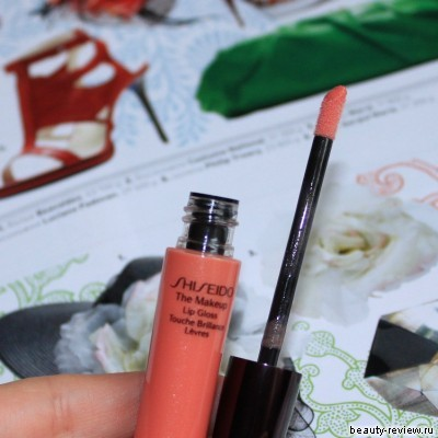 блеск Shiseido