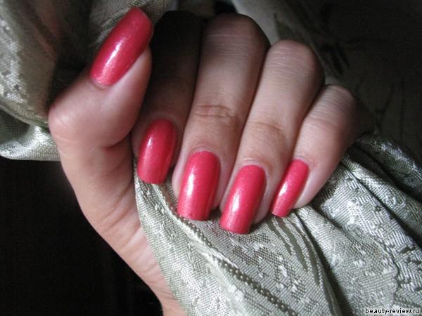 Aurelia Glamour Le Rouge