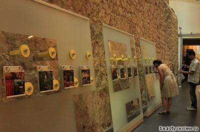музей парфюмерии Грасс