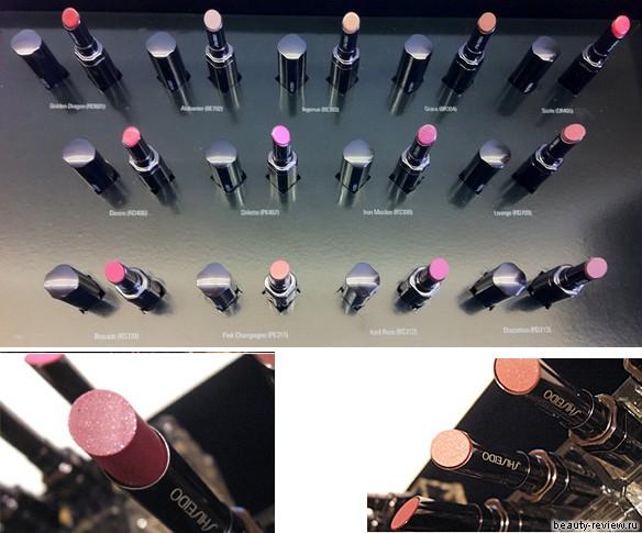 shiseido 2011
