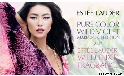 весна Estee Lauder