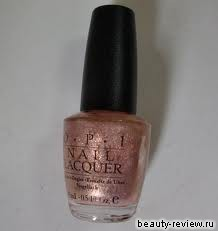 OPI Cozu-melted in the Sun