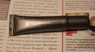 база Mary Kay