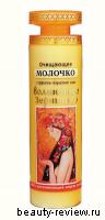 Российская косметика - Novosvit, Волшебное зернышко и Травушка-волшебница