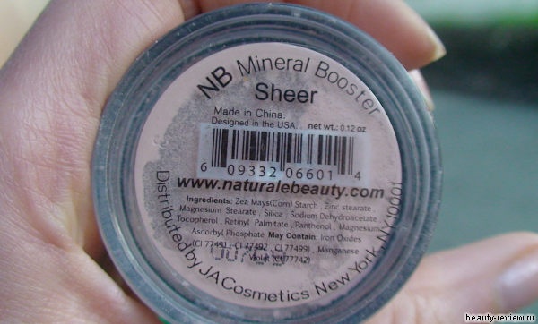 Минеральная косметика Naturale Beauty - основа, румяна и бустер