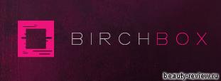 5-ая посылка с бьюти-продуктами от BIRCHBOX.com