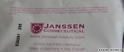 альгинатные маски Janssen