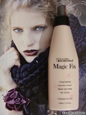 RICHENA Magic Fix (спрей для моделирования)