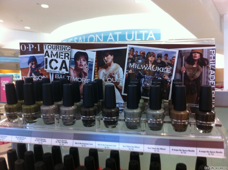Обзор магазина ULTA (США)