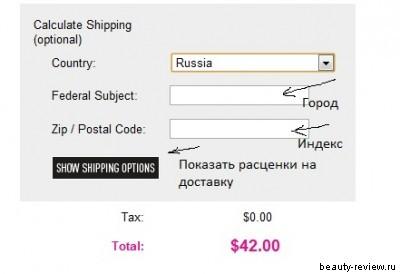 Инструкция по заказу кистей Sigma на Sigmabeauty.com