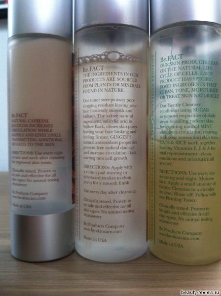 """""""Be fine"""". Обзор на 3 продукта по уходу за кожей."""