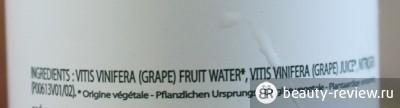 caudalie виноградная вода