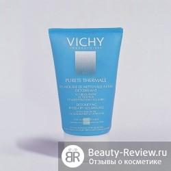 Гели и пенки для умывания — VICHY, Shiseido, Christina и пр.