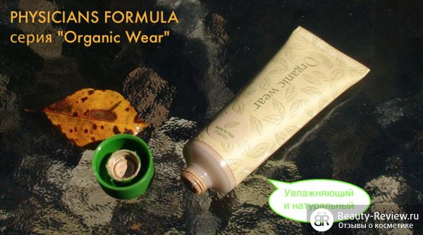 Physicians formula — серия Organic Wear