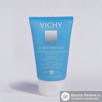 Vichy Thermale