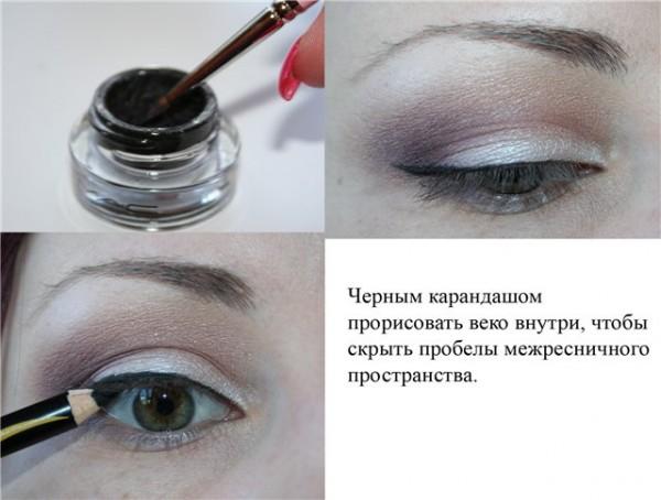 Пошаговое фото дневного макияжа