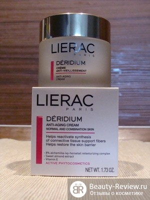 Раз в неделю я делаю это... (+ обзор на крем Deridium Anti-Aging Cream от Lierac )