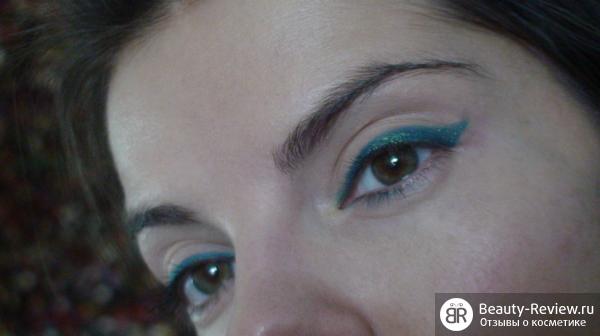Сине-зеленые отблески