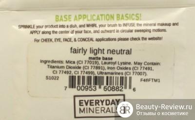 Минеральная пудра Everyday Minerals — Matte Base