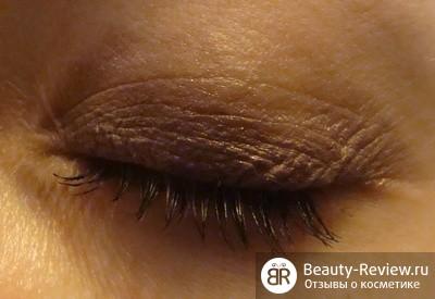Make Up Atelier мои долгожданные...