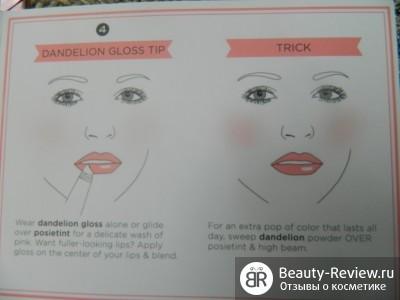 Набор для макияжа губ и щечек Feelin' dandy от BENEFIT
