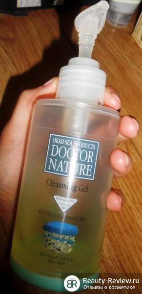 гуль для умывания Doctor Nature