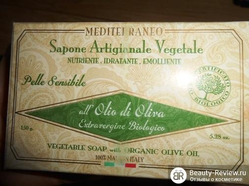 Meditei Raneo мыло для чувствительной кожи с маслом оливы