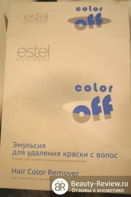 Эмульсия для удаления стойких красок с волос Estel Color Off