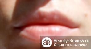 голый губы