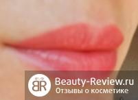 Цвет на губах