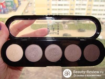 Палетка T24 Urban Grey от Make Up Atelier