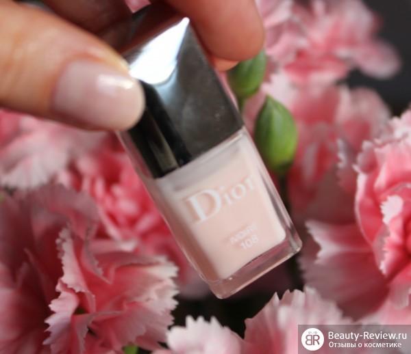 Лаки Dior Vernis #108 Ivoire, #999 Rouge Altesse, #707 Gris Montaigne