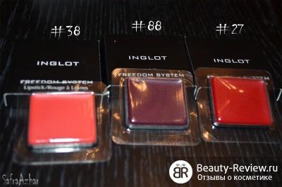 Помады Inglot Freedom System Lipstick #88,#38,#27