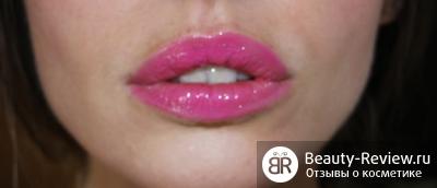 Lipstickloreal256
