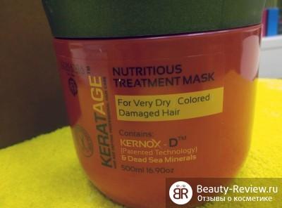 Профессиональная маска для волос, которая мигом восстанавливает волосы