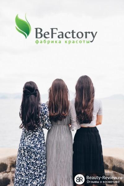 Интернет-магазин BeFactory открыл сеть пунктов выдачи заказов